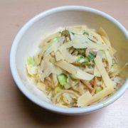Spaghetti romige spitskool pasta op Vegetarisch Weekmenu